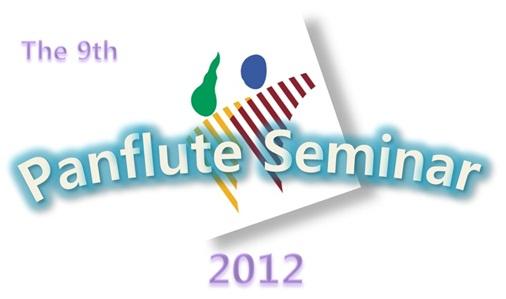 2012_pan_seminar_logo.jpg